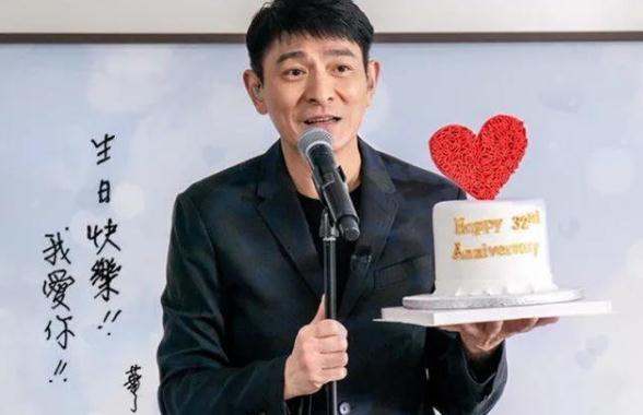 59岁刘德华误发显老生图秒删:刘德华电影作品