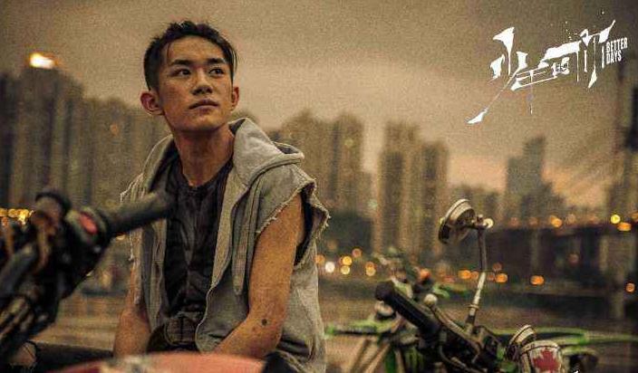 易烊千玺第二部男主电影开机:女主是谋女郎的她