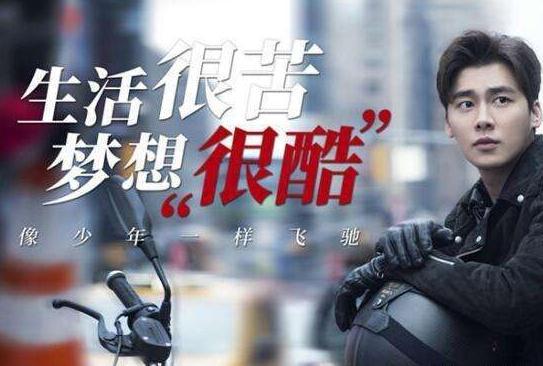 我在北京等你官宣定档:2020的李易峰来了
