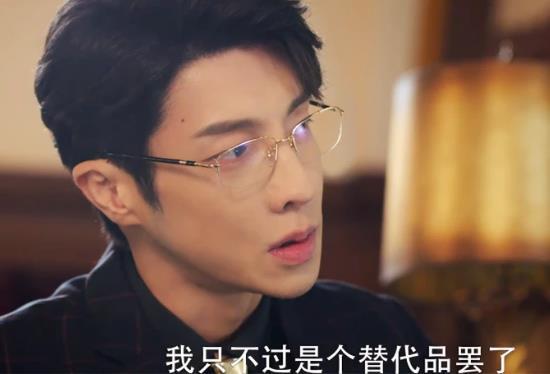 半是蜜糖半是伤杜磊追到江君了吗,杜磊结局是什么