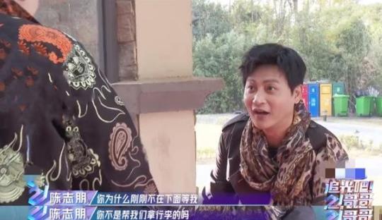 追光吧哥哥陈志朋退赛引热议,背后原因揭秘