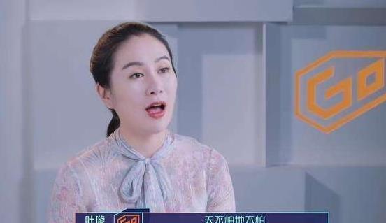 叶璇退出奋斗吧主播引热议,叶璇退赛真相揭秘