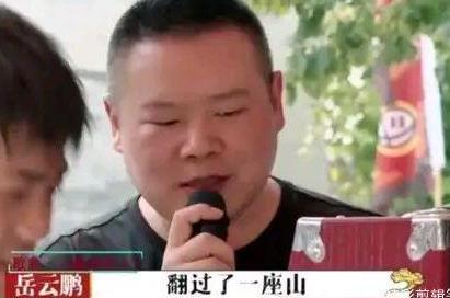 岳云鹏带全家坐游艇,岳云鹏带火的歌曲