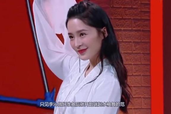 李沁妩媚水袖舞狂撩王一博:画面详情究竟怎么回事