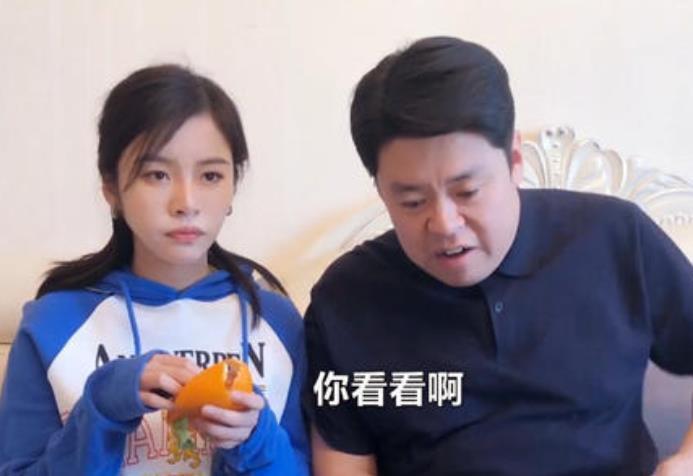 祝晓晗个人资料简介