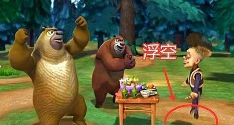 熊出没95集诡异截图