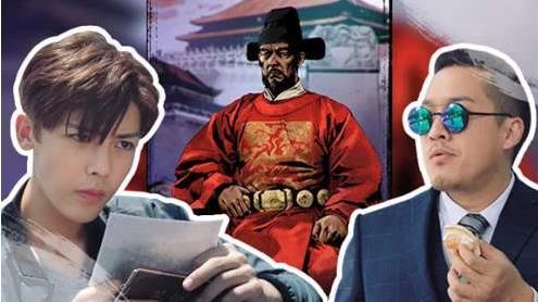 汪藏海为什么对付张家:汪藏海历史原型是谁