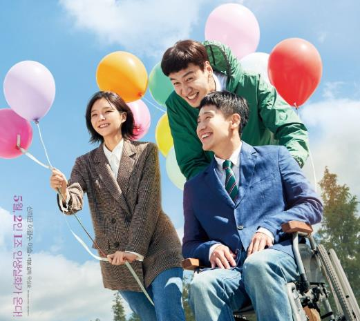 韩国评分最高的喜剧电影